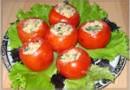Фаршированные помидоры с желатином