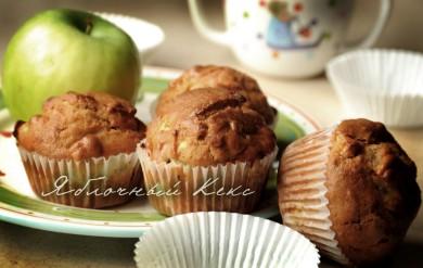 Рецепт Чернично-яблочные маффины с корицей