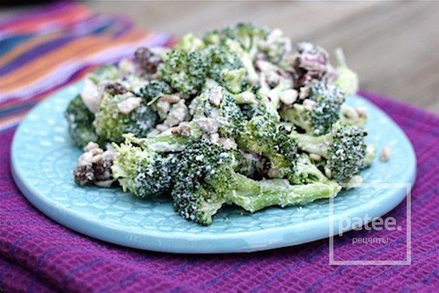 Диетический салат с брокколи рецепт