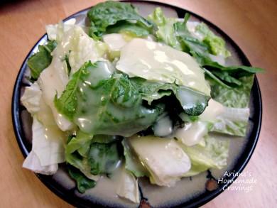 Рецепт Восточная заправка к салатам