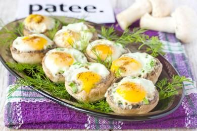 Рецепт Перепелиные яйца, запечённые в шампиньонах