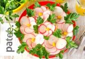 Салат Цветы бегонии