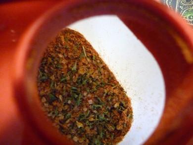 Рецепт Соль со специями