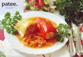Фаршированный перец в морковном соусе