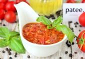 Соус томатный для пиццы