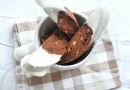 Шоколадные бискотти с макадамией