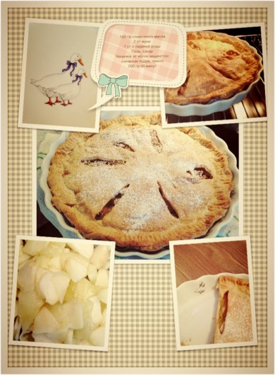 Рецепт Apple pie