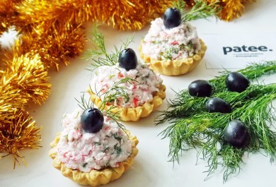 Рецепт Закуска Праздничная