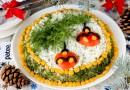 Праздничный салат Еловая веточка