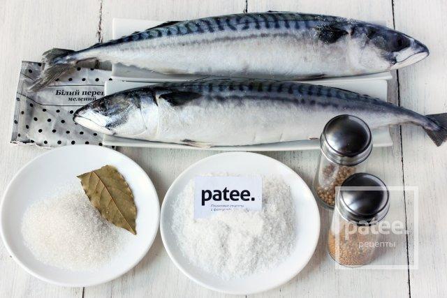 Скумбрия сухого посола в домашних условиях рецепт с фото