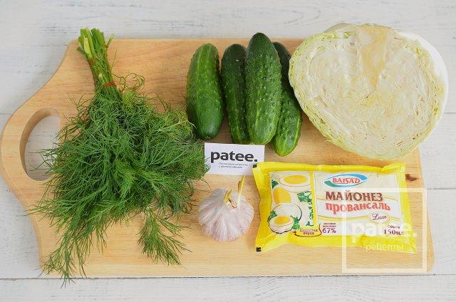 куриный салат со свежим огурцом рецепт