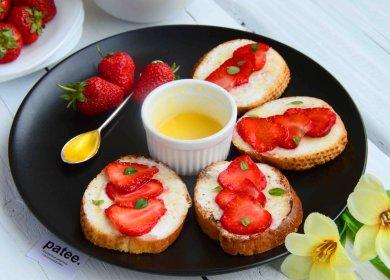 Рецепт Французские тосты с клубникой