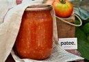 Томатный соус с луком и чесноком