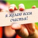 Aliyasha♋ Алимжанова