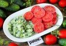 Как заморозить помидоры для пиццы и огурцы для окрошки на зиму
