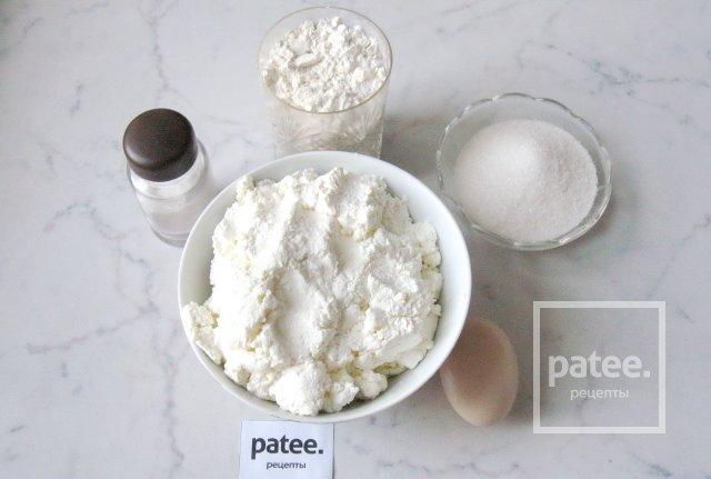Ленивые вареники из творога рецепт с солью