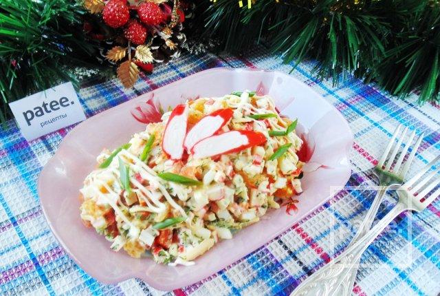 Солнышко салат рецепт с