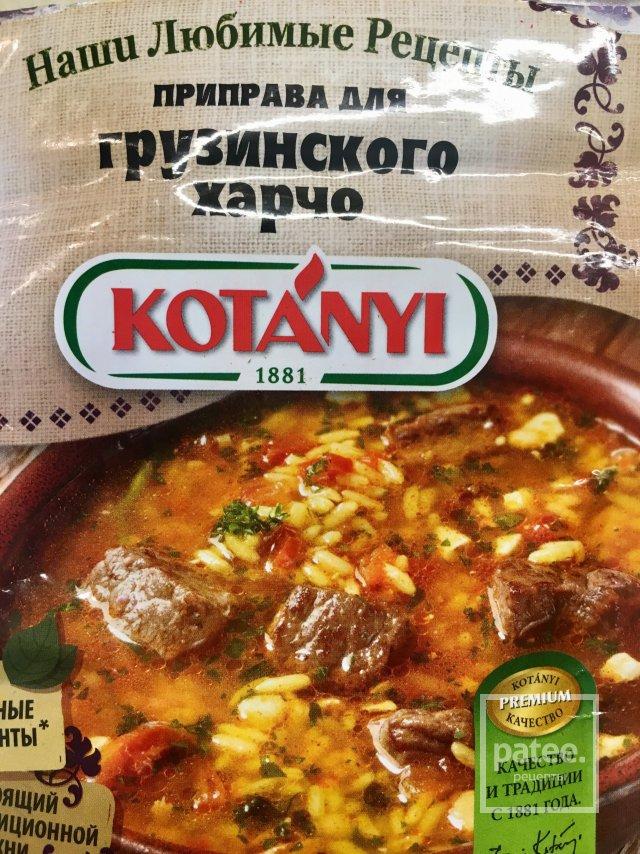 Солянка с мясная классическая рецепт с пошаговый рецепт с