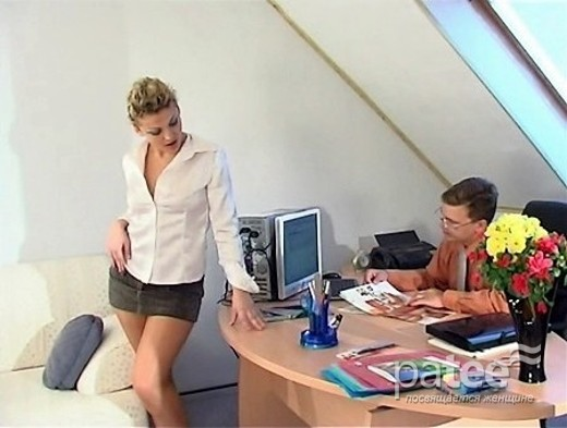 Секс русские на офис видео согласованном