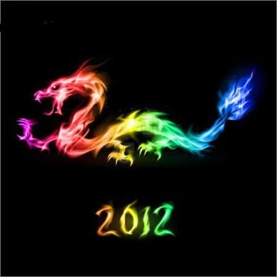 Картинки по запросу 2012 год