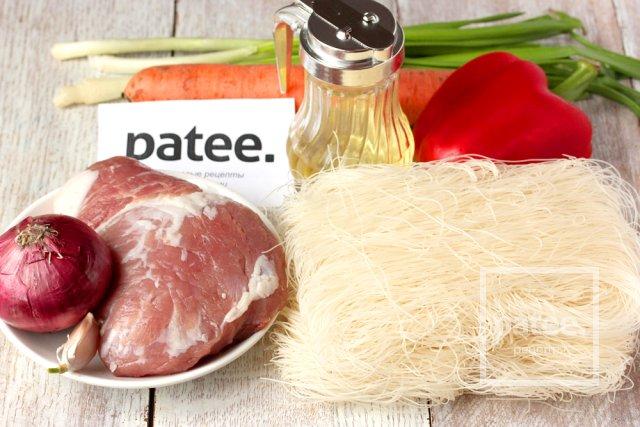 Свинина с фунчозой рецепт с фото