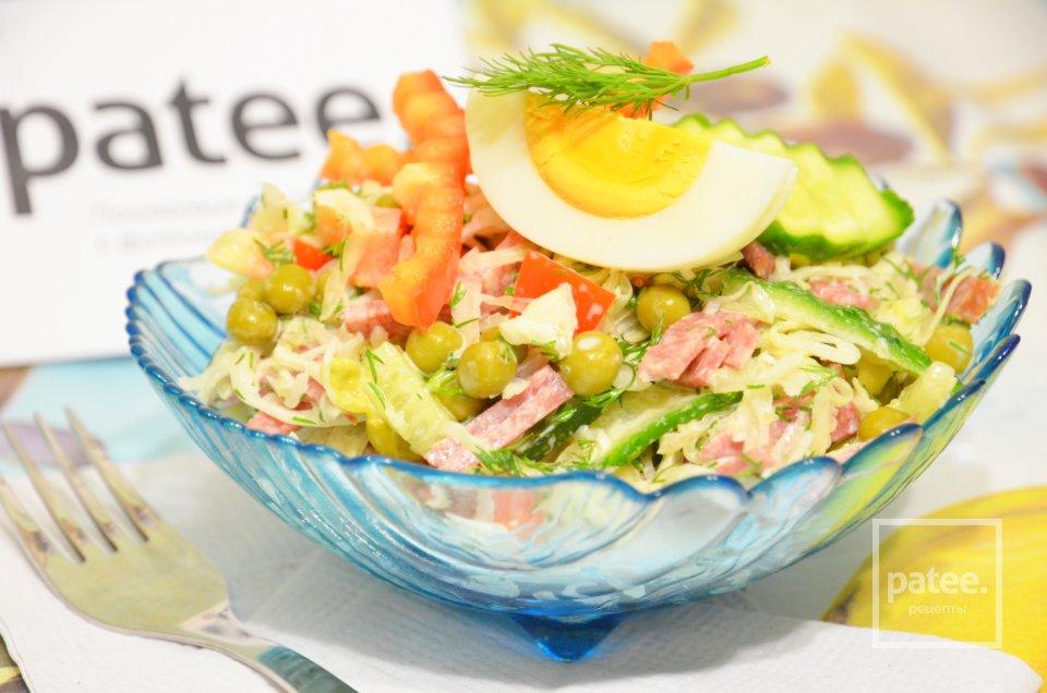 Салат из капусты с колбасой, сладким перцем и горошком