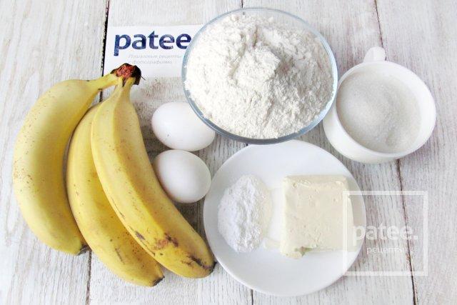 Банановые кексы с белым шоколадом и глазурью