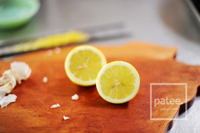 лимонный соус для десертов рецепты