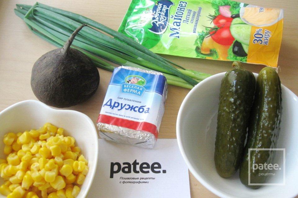 Салат со свёклой и кукурузой