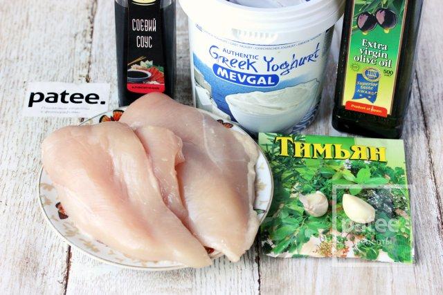 Шашлычки из куриного филе по-гречески