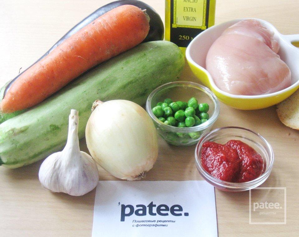 Овощное рагу с куриной грудкой