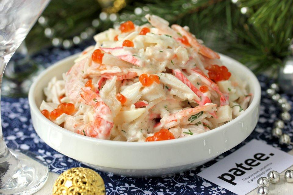 Салат с морепродуктами Королевский