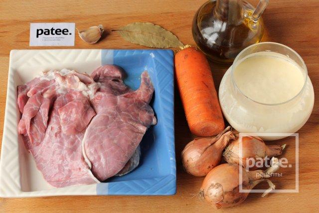Лёгкое свиное, тушеное с овощами в сметане