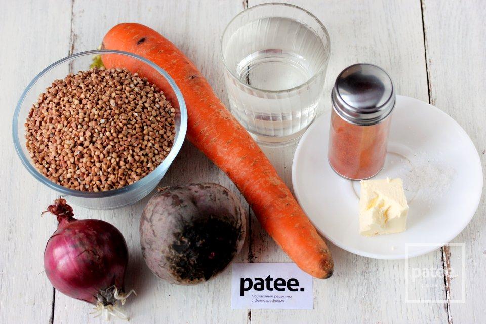 Гречка со свёклой и морковью в мультиварке