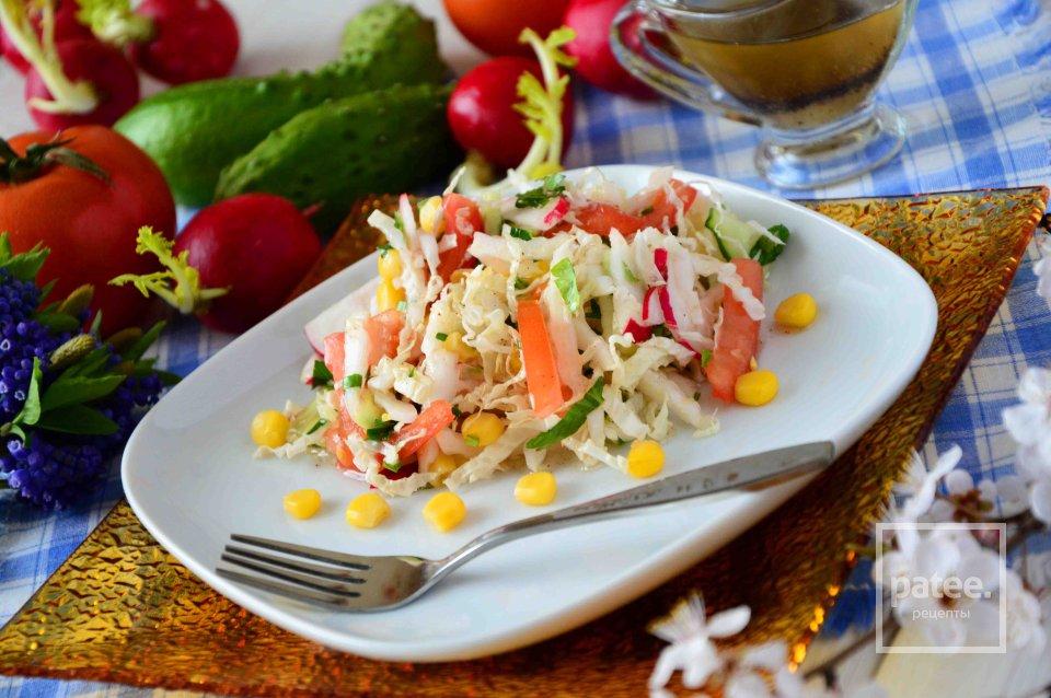 Овощной салат Весенний