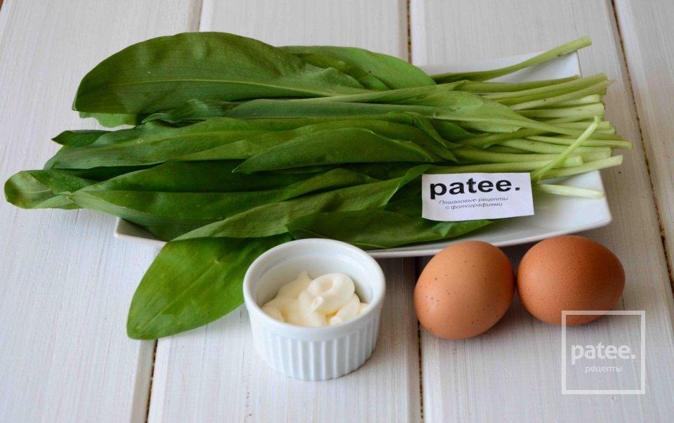 Салат с черемшой и куриными яйцами Весенний
