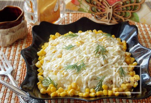 Салат с помидором   Vpuzocom