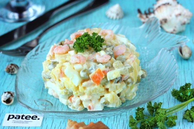 Салат Оливье с креветками