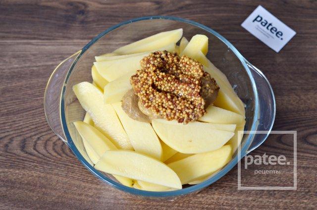 Картофель в горчичном маринаде