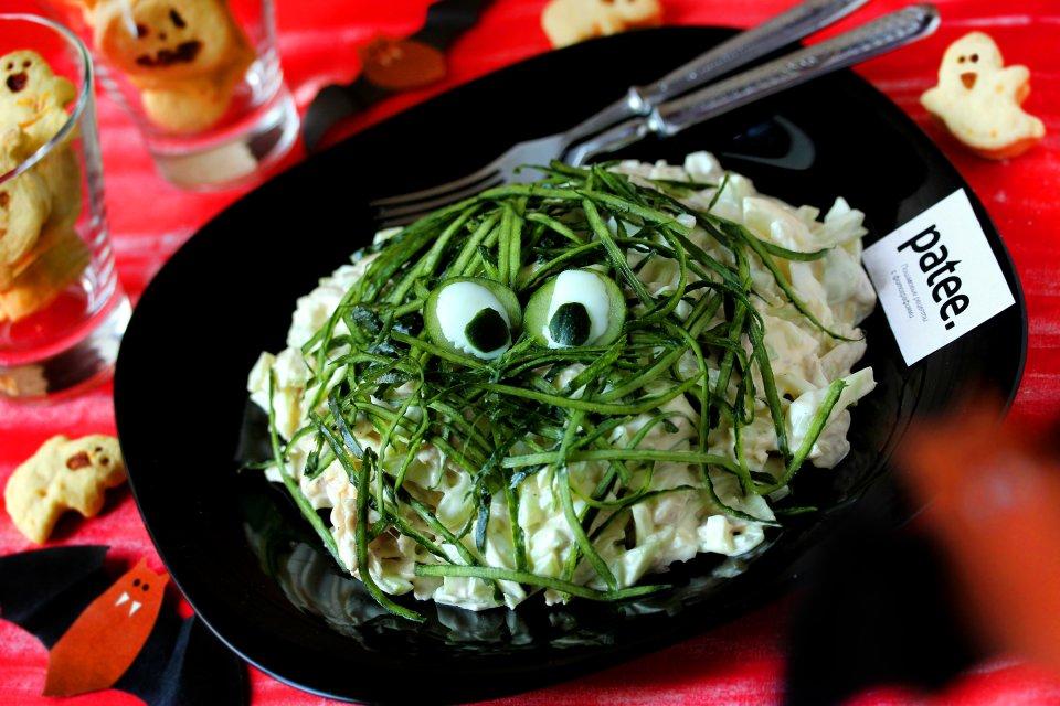 Салат Зелёный монстрик на Хэллоуин