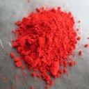 Рубиновый литол BK