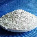 Алюмосиликат(каолин)