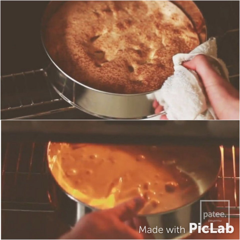 Яболочный пирог