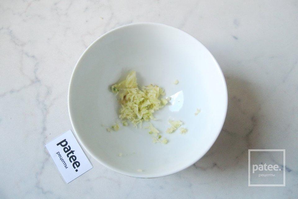 Овощная запеканка со сметаной