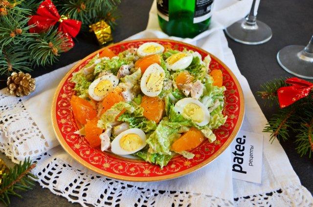 Праздничный салат с курицей и мандаринами