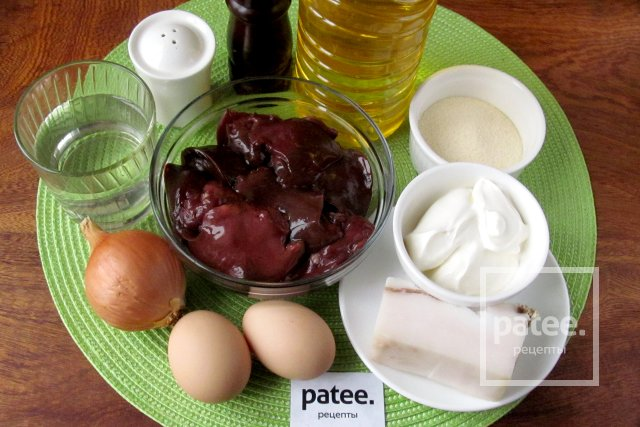 Печень индейки в сметане калорийность