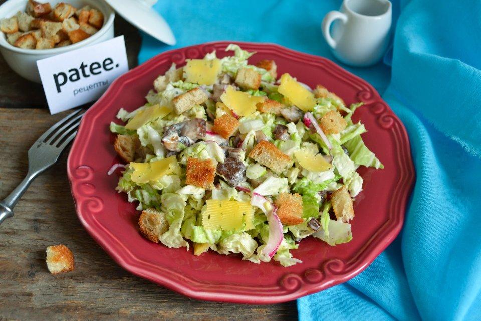 Хрустящий салат из пекинской капусты с шампиньонами и сухариками