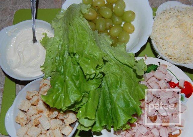 Салат курица виноград листья салата