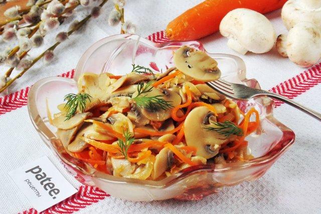 Шампиньоны с морковью по-корейски