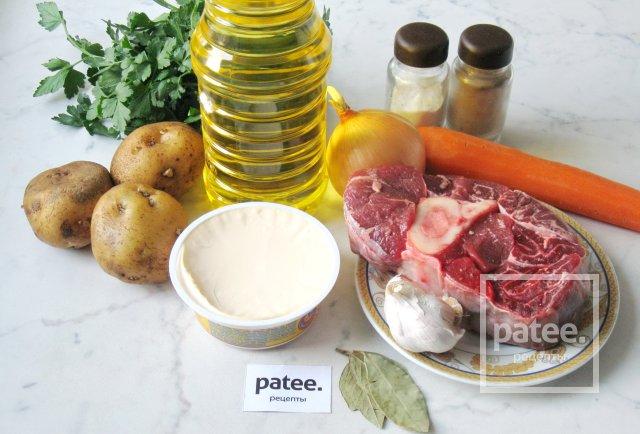 Говяжья голень с картофелем в сырном соусе